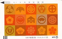 JAPAN - Japanese Crests(orange)(230-036), 07/86, Used - Japon