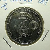 Sri Lanka 2 Rupees 2011 - Sri Lanka