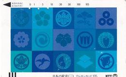 JAPAN - Japanese Crests(blue)(230-035), 07/86, Used - Japon