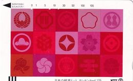 JAPAN - Japanese Crests(red)(230-033), 07/86, Used - Japon