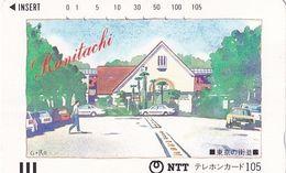 JAPAN - Streets Of Tokyo, Panting/Kunitachi(230-024), 09/86, Used - Japon