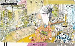 JAPAN - Musashino's Spring(230-018), 04/86, Used - Japon