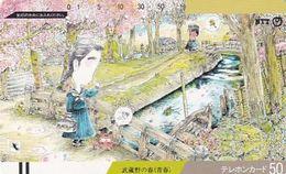 JAPAN - Musashino's Spring(230-017), 04/86, Used - Japon