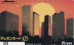 """JAPAN - """"Shinjuku, Tokyo, And Rising Sun""""(230-015), 02/86, Used - Japon"""