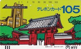 JAPAN - Red Gate, Tokyo University(230-005, 105 Units), 10/85, Used - Japon