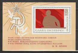 BLOC NEUF D'U.R.S.S. - 53E ANNIVERSAIRE DE LA REVOLUTION D'OCTOBRE N° Y&T 64 - History