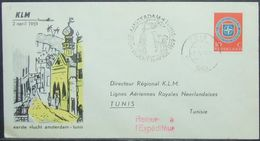 Netherlands - FFC Cover To Tunisia 1959 NATO 30c Solo Aviation KLM - Period 1949-1980 (Juliana)