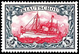 5 Mark Kaiseryacht, Tadellos Postfrisch, Ohne Signatur, Attest Steuer BPP, Mi. 750,-, Ex Sammlung Nitaha, Katalog: 17 ** - Colony: Kiauchau