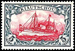 5 Mark Kaiseryacht, Tadellos Ungebraucht, Mi. 280,-, Katalog: 17 * - Colony: Kiauchau
