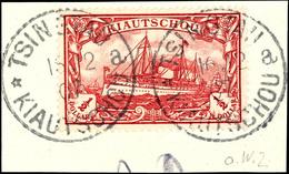 "1/2 Dollar Kaiseryacht, Luxusbriefstück Mit 2 Vollen Stempeln ""TSINGTAU"", Michel 100,-, Katalog: 24B BS - Colony: Kiauchau"