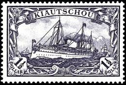 1 1/2 Dollar Kaiseryacht, Tadellos Postfrisch, Attest Steuer BPP, Mi. 3000.-, Ex Sammlung Nitaha, Katalog: 26A ** - Colony: Kiauchau