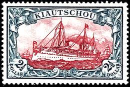 2 1/2 Dollar Kaiseryacht, Tadellos Postfrisches Ausnahmestück, Attest Dr. Hartung, Mi. 5.000.-, Ex Sammlung Nitaha, Kata - Colony: Kiauchau