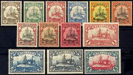 3 C. - 5 M. Kaiseryacht Ohne Wz., 13 Werte Komplett, Tadellos Ungebraucht, Mi. 240.-, Katalog: 7/19 * - Colony: Mariana Islands