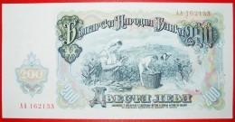 · TOBACCO PROPAGANDA: BULGARIA ★ 200 LEVS 1951 UNC CRISP! LOW START ★ NO RESERVE! - Bulgarien