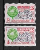 Neue Hebriden 1968 Mi.Nr. 267/70 ** - Neufs