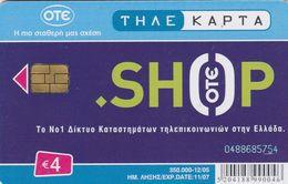 Greece, X1912, Advertisement - Ote Shop Blue ( S/N 0488 ) , 2 Scans. - Grèce
