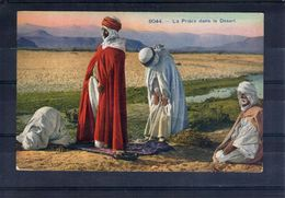 La Prière Au Désert - Islam