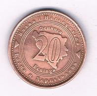 20 FENINGA  1998 BOSNIE EN HERZOGOVINA /5303/ - Bosnia And Herzegovina