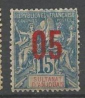 ANJOUAN N° 22 NEUF**  SANS CHARNIERE / MNH - Anjouan (1892-1912)