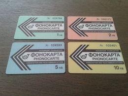 Bulgaria  -4  Nice Phonecard - Bulgarie