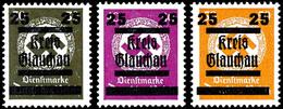 3 - 50 Pfg Behördendienstmarken, Dabei Die 12 Pfg Schwärzlichrosa Mit Linkem Bogenrand, 13 Werte Komplett, Tadellos Post - Glauchau