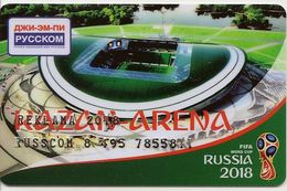 Russia Calendar - 2018 - Football - Kazan Arena - Stadium - Plastic - Rarity. - Calendars