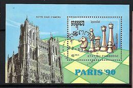 CAMBODGE  Blocs&Feuillets 1990 :  ''PARIS 90'' Obl, CAD  TTB - Cambodge