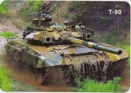Calendar Russia - 2017 - Military - T-90 Tank - A Rarity. - Calendars