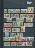 CONGO BELGE, Lot Sur 7 Pages ( Avec Quelques Congo Portugais) - Stamps