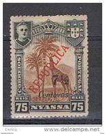 NYASSA:  1921  SOPRASTAMPATO  -  7/12 C./75 R. NERO  E  BISTRO  L. -  YV/TELL. 91 A - Nyassa