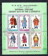 COREE DU NORD  Blocs&Feuillets 1979 :  ''Costumes'' Obl, CAD  TTB - Corea Del Norte