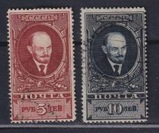 USSR 1925 Michel 296B-297B Lenin. Perf 13 1/2 Used - 1923-1991 URSS