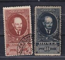 USSR 1925 Michel 296A-297A Lenin. Perf 12 1/2 Used - 1923-1991 URSS