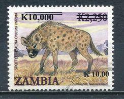°°° ZAMBIA - MI N°1700 - 2013 °°° - Zambia (1965-...)