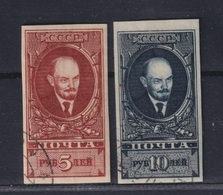 USSR 1925 Michel 296D-297D Lenin. Imperf. Used - 1923-1991 URSS