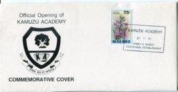 Malawi Mi# 315 Used On Special Occation - Education - Malawi (1964-...)
