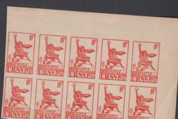 CINDERELLAS - USSR - 1937 - HOMMAGE USSR 10C RED ORANGE  IMPERF BLOCK OF 10  NO GUM - Cinderellas