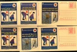 India 2008 11 Diff Mahatma Gandhi Industrial Safety Advertisement Meghdoot Post Card MINT # 13002 - Mahatma Gandhi
