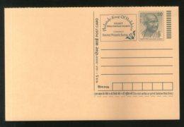 India 2009 50p Mahatma Gandhi Advertisement Post Card MINT # 6239 - Mahatma Gandhi
