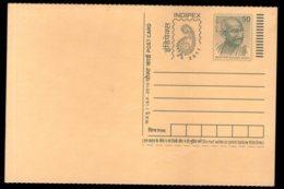 India 2010 50p Mahatma Gandhi INDIPEX Advertisement Post Card MINT # 12669 - Mahatma Gandhi