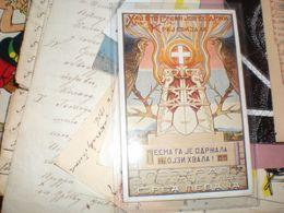 Pozdrav Sa Prve Pevacke Slave Srba Pevaca  Inkiostri Haj Sto Se Srbin Jos Drzi Kraj Svi Zala Pesma Ga Je Odrzal 1913 - Serbie