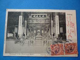 CHINE PEKING PEKIN CPA  IMPERIAL THRONE THRONSAAL IN DER VERBOTENEN  PRECURSEUR VOYAGEE 1906 TIMBREE - Chine