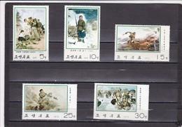 Corea Del Norte Nº 1377 Al 1381 - Corea Del Norte
