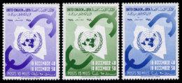 Libya, 1958, Human Rights Declaration, 10th Anniversary, United Nations, MNH, Michel 79-81 - Libye