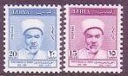 Libya, 1964, Ahmed Bahloul Al-Sharif, Poet, Poetry, MNH, Michel 158-159 - Libye