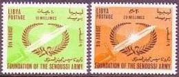 Libya, 1964, Day Of The Armed Forces, MNH, Michel 156-157 - Libye