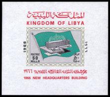 Libya, 1966, World Health Organization, WHO, OMS, New Building, United Nations, MNH, Michel Block 15 - Libye