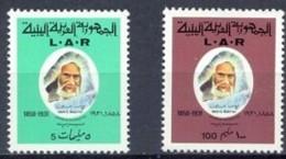 Libya, 1971, Freedom Fighters, MNH, Michel 340-341 - Libye