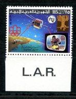 Libya, 1977, ITU, World Telecommunication Day, Space, United Nations, Apollo, Soyuz, MNH, Michel 590A - Libye