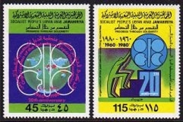 Libya, 1980, OPEC, Oil Producing And Exporting Countries, MNH, Michel 842-843 - Libye